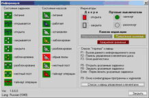 infowin