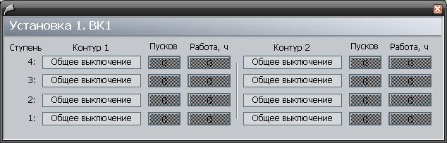 vk_param