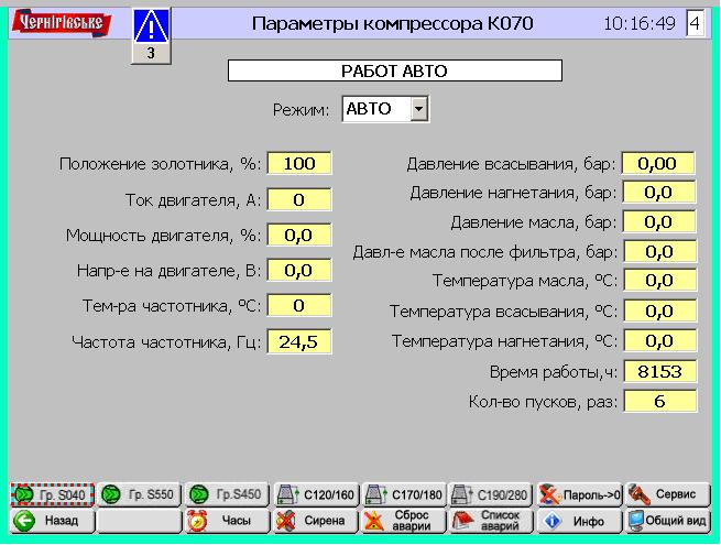 ParamK070