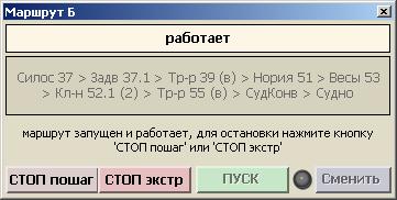 route_dialog