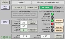 Prosianaya-screenshot