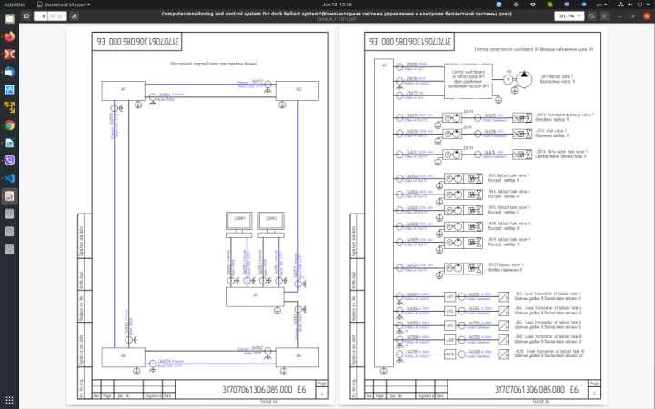 Проектирование и сборка щитов автоматики