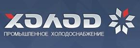 НВП Холод logo